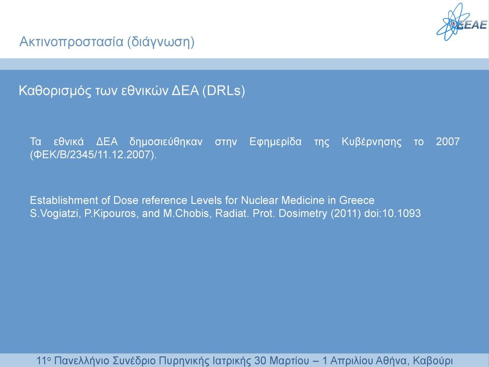 Establishment of Dose reference Levels for Nuclear Medicine in Greece S.