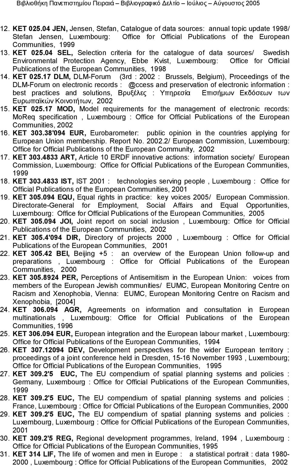 04 SEL, Selection criteria for the catalogue of data sources/ Swedish Environmental Protection Agency, Ebbe Kvist, Luxembourg: Office for Official Publications of the European Communities, 1998 14.