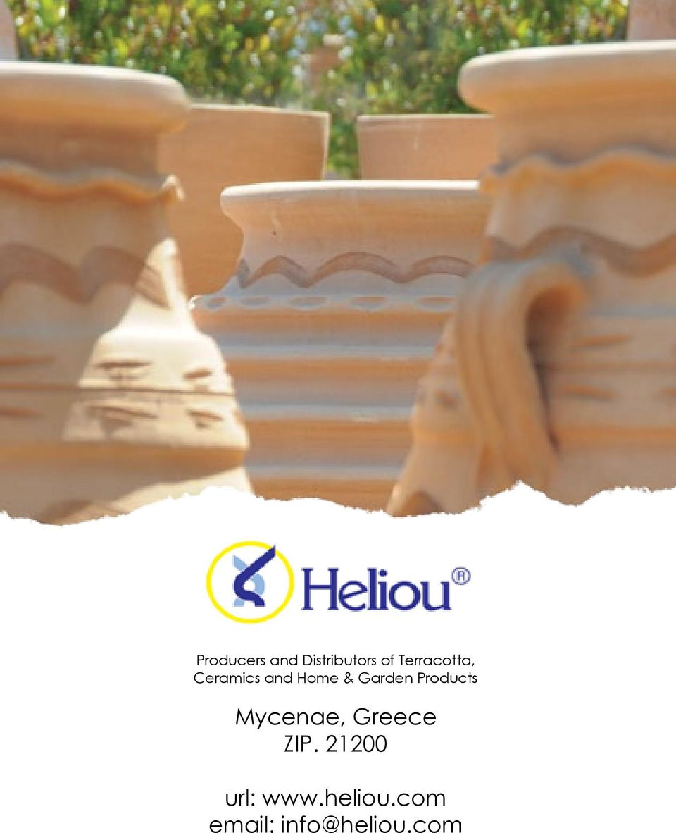 Garden Products Mycenae, Greece ZIP.
