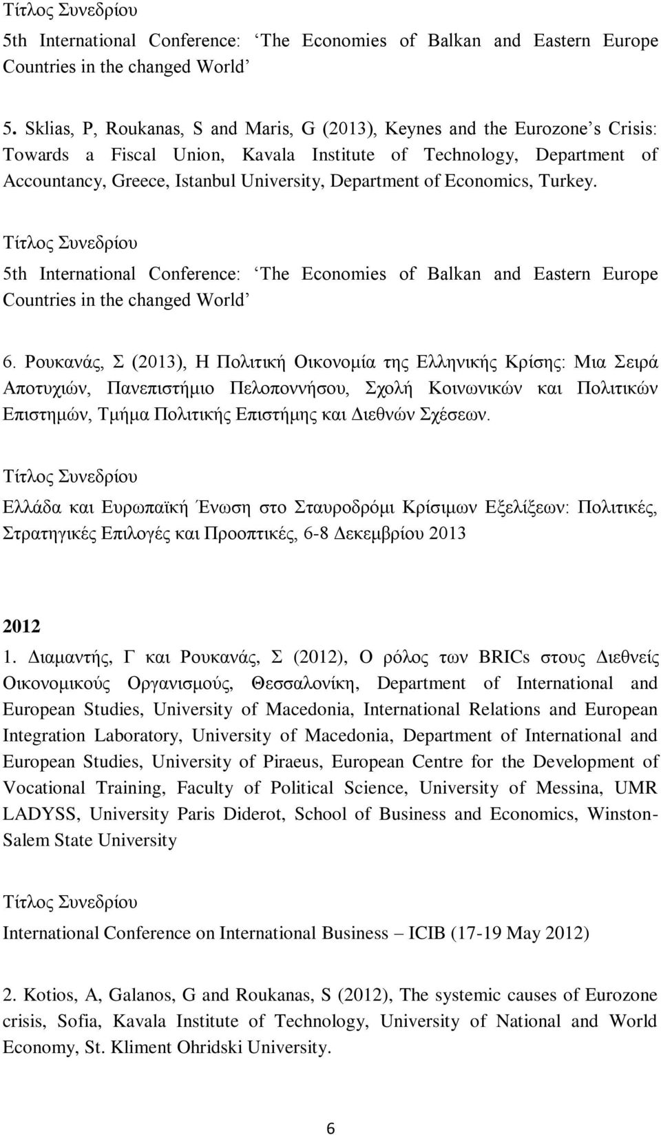 Department of Economics, Turkey. 5th International Conference: The Economies of Balkan and Eastern Europe Countries in the changed World 6.