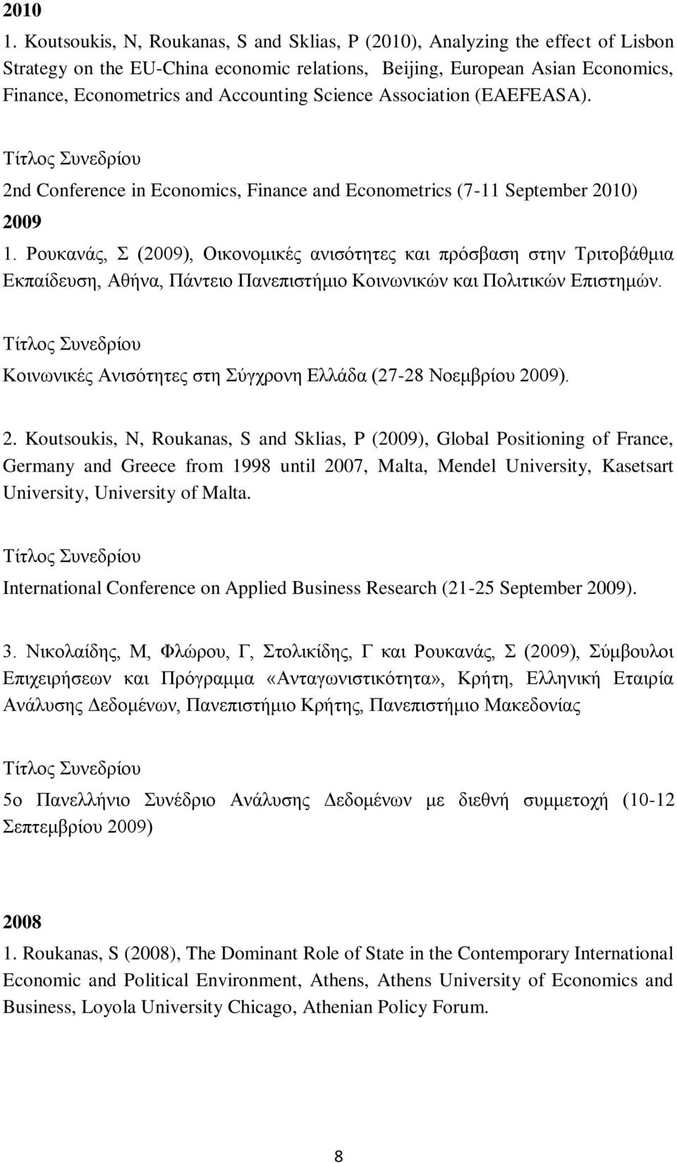 Science Association (EAEFEASA). 2nd Conference in Economics, Finance and Econometrics (7-11 September 2010) 2009 1.