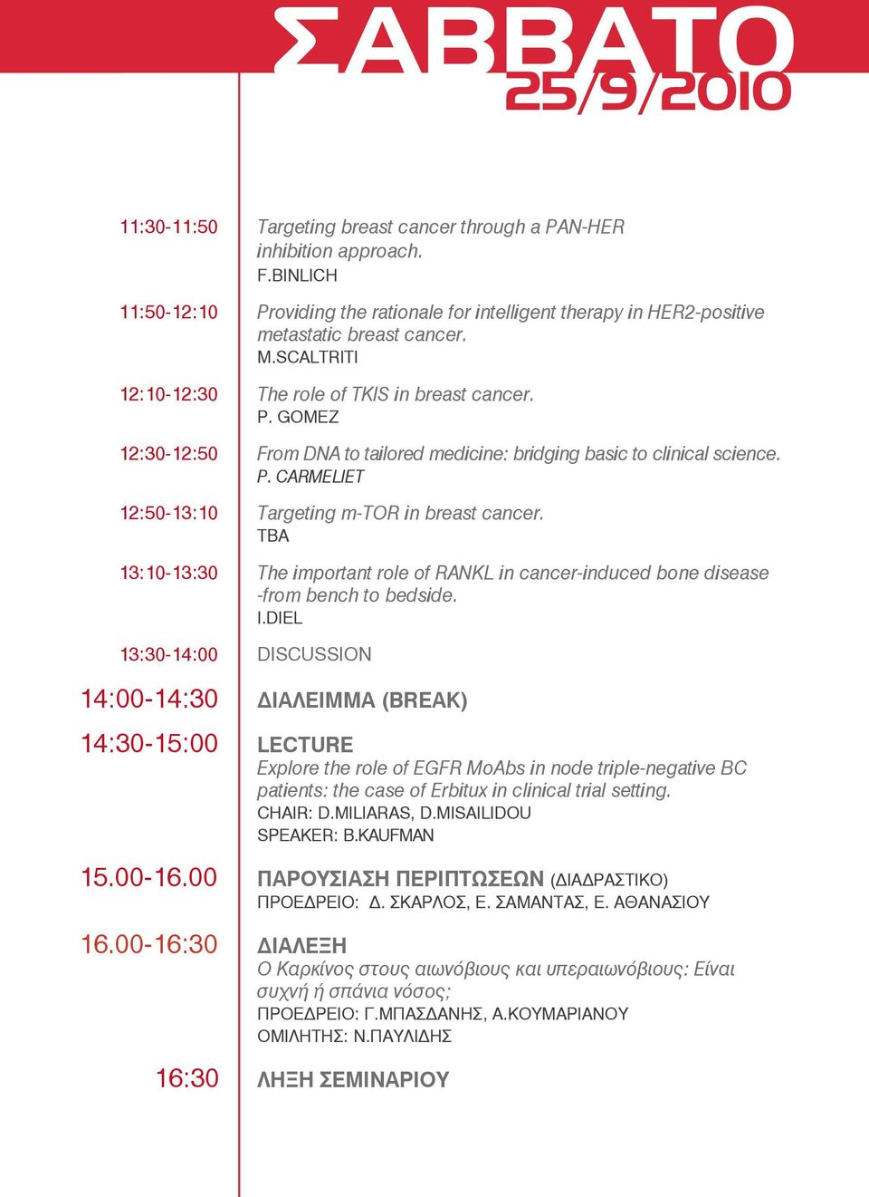 TBA 13:10-13:30 The important role of RANKL in cancer-induced bone disease -from bench to bedside. I.
