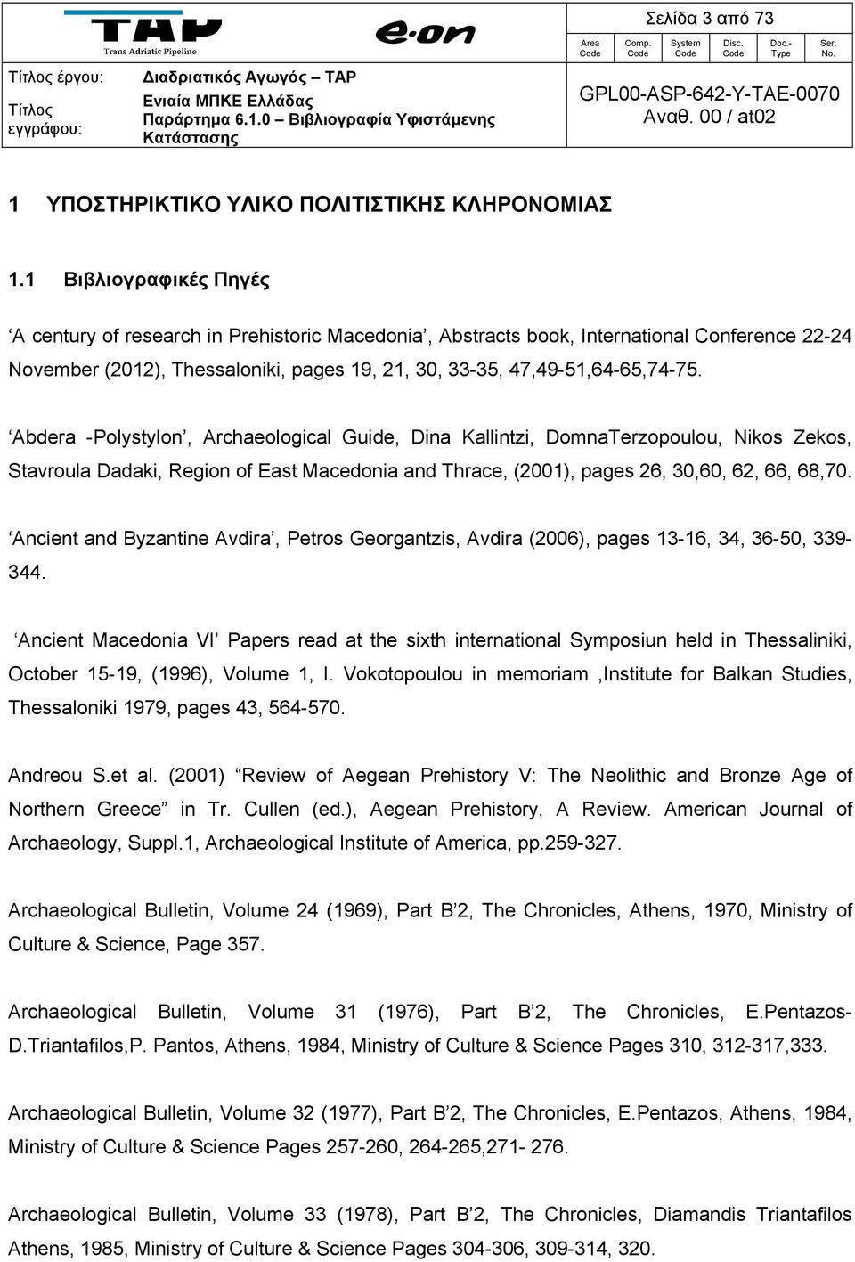 Abdera -Polystylon, Archaeological Guide, Dina Kallintzi, DomnaTerzopoulou, Nikos Zekos, Stavroula Dadaki, Region of East Macedonia and Thrace, (2001), pages 26, 30,60, 62, 66, 68,70.