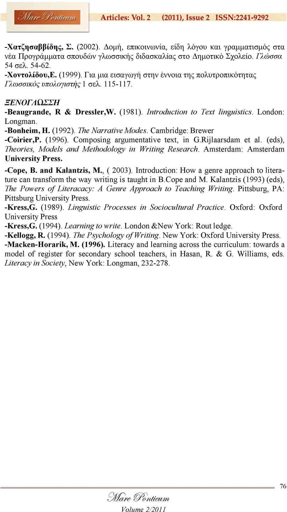 (1992). The Narrative Modes. Cambridge: Brewer -Coirier,P. (1996). Composing argumentative text, in G.Rijlaarsdam et al. (eds), Theories, Models and Methodology in Writing Research.
