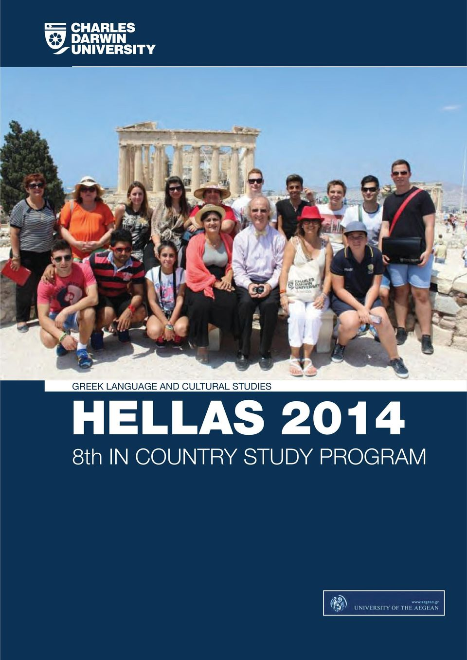HELLAS 2014 8th IN