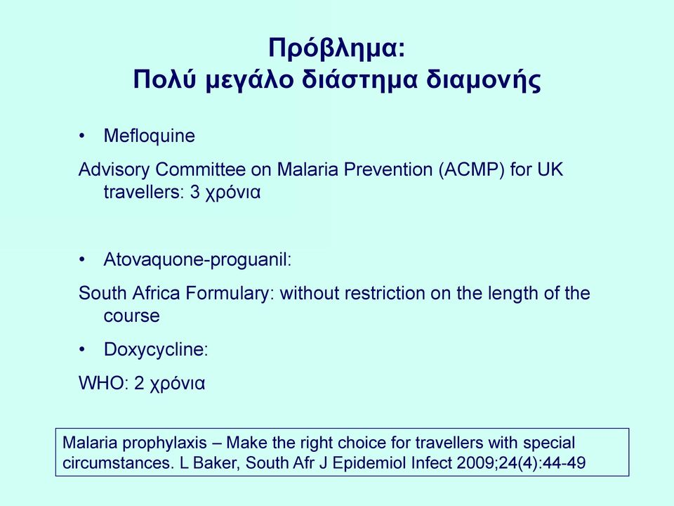 restriction on the length of the course Doxycycline: WHO: 2 χρόνια Malaria prophylaxis Make the