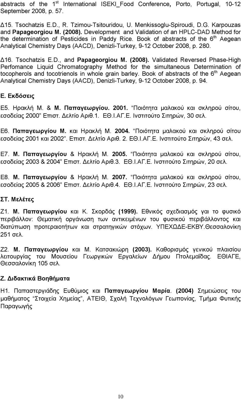 Book of abstracts of the 6 th Aegean Analytical Chemistry Days (AACD), Denizli-Turkey, 9-12 October 2008, p. 280. 16. Tsochatzis E.D., and Papageorgiou M. (2008).