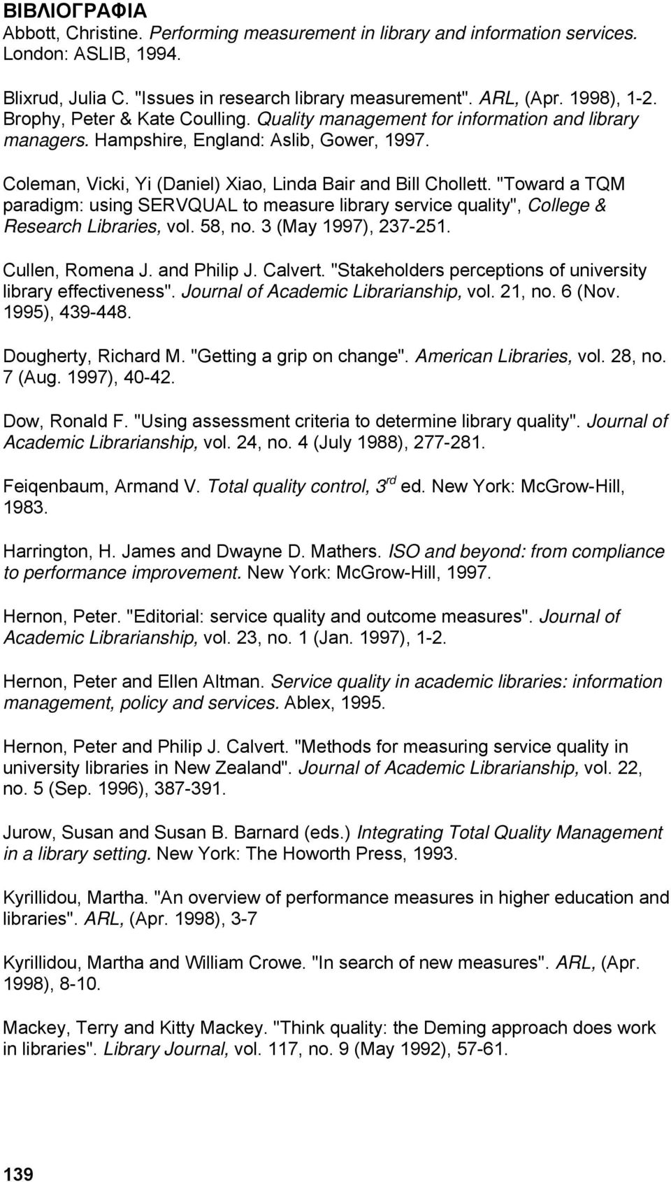 """Toward a TQM paradigm: using SERVQUAL to measure library service quality"", College & Research Libraries, vol. 58, no. 3 (May 1997), 237-251. Cullen, Romena J. and Philip J. Calvert."