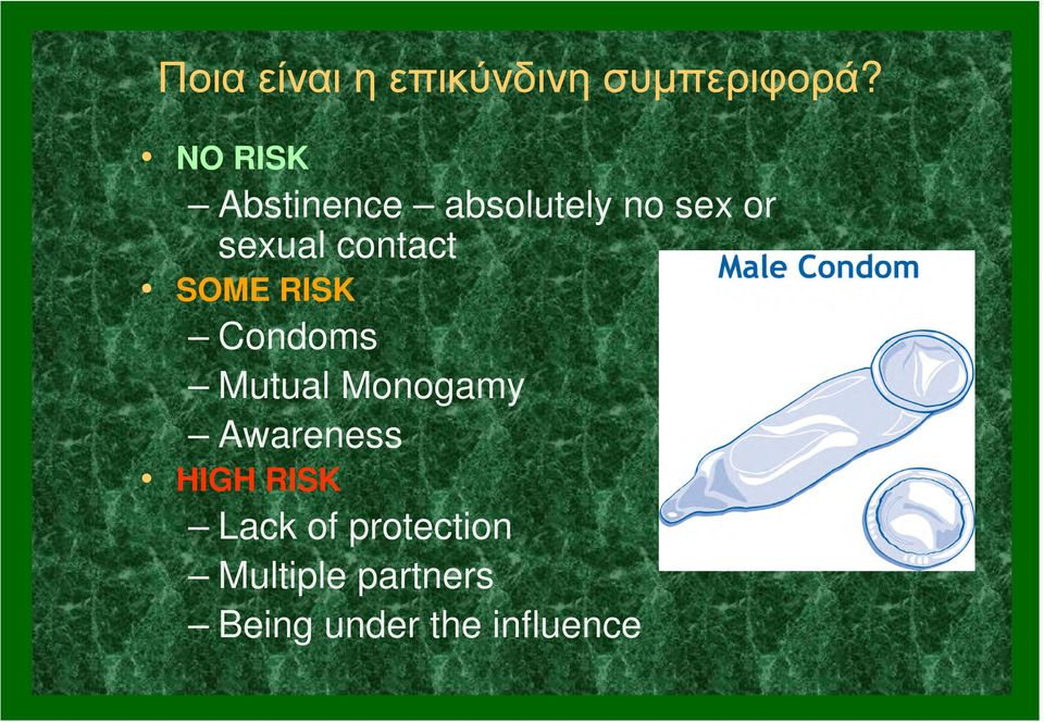 contact SOME RISK Condoms Mutual Monogamy Awareness