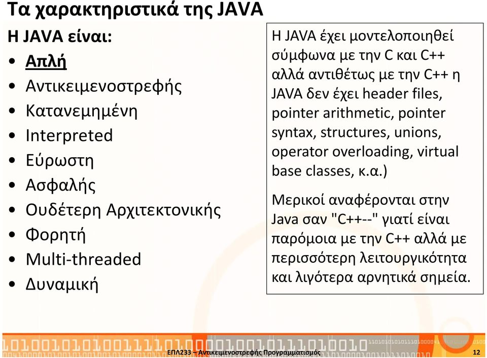 arithmetic, pointer syntax, structures, unions, operator overloading, virtual base classes, κ.α.