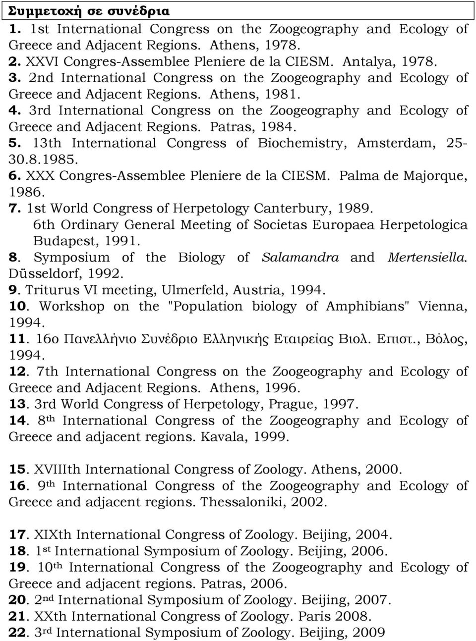 Patras, 1984. 5. 13th International Congress of Biochemistry, Amsterdam, 25-30.8.1985. 6. XXX Congres-Assemblee Pleniere de la CIESM. Palma de Majorque, 1986. 7.