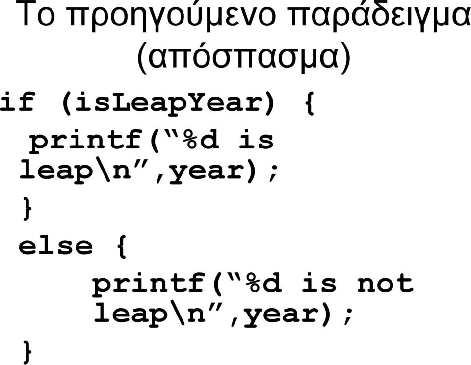 printf( %d is leap\n,year);