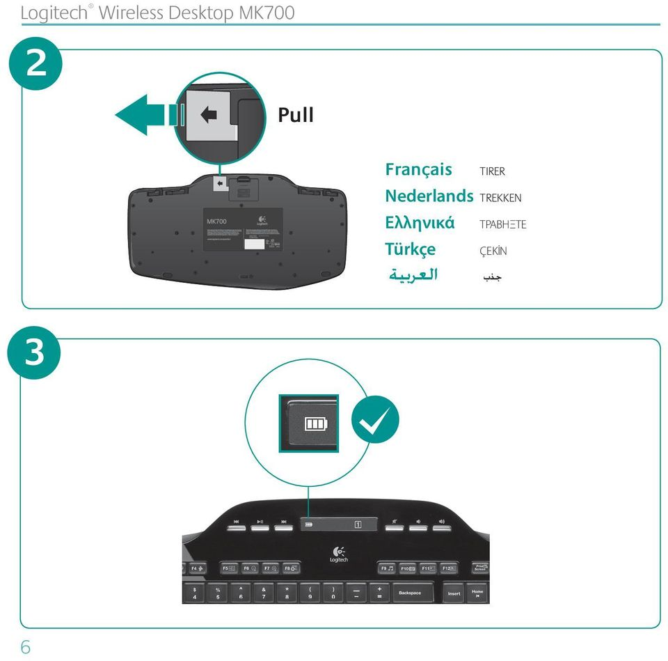 logitech wireless keyboard and mouse installation instructions