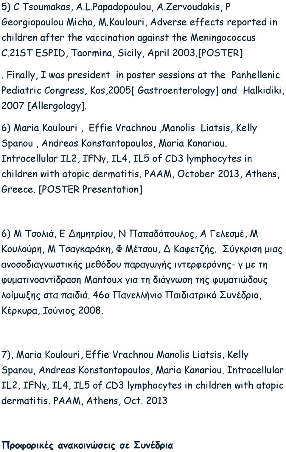 6) Maria Koulouri, Effie Vrachnou,Manolis Liatsis, Kelly Spanou, Andreas Konstantopoulos, Maria Kanariou. Intracellular IL2, IFNγ, IL4, IL5 of CD3 lymphocytes in children with atopic dermatitis.