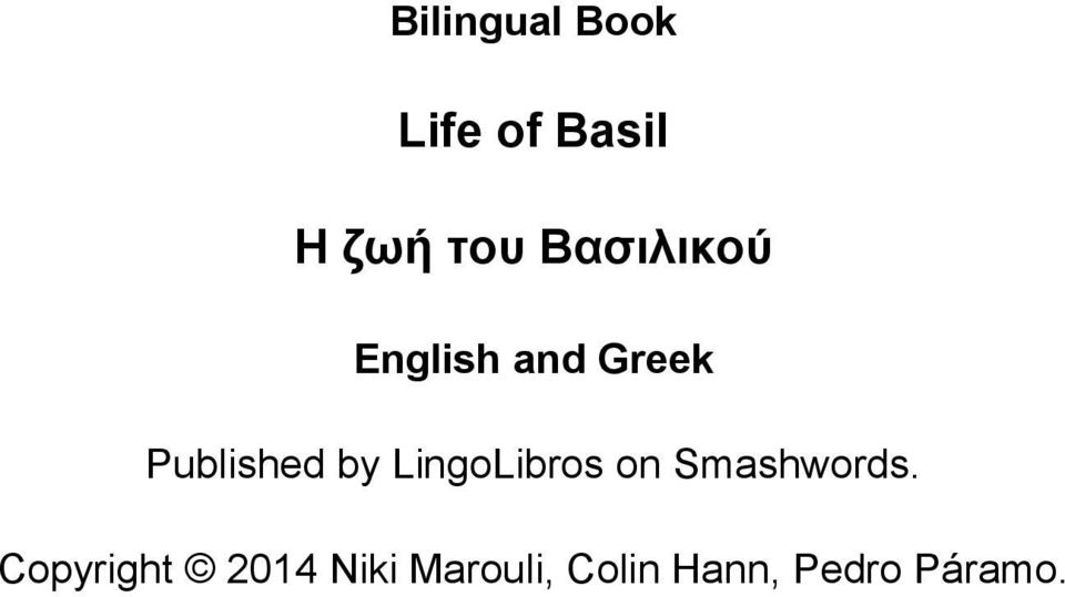 LingoLibros on Smashwords.