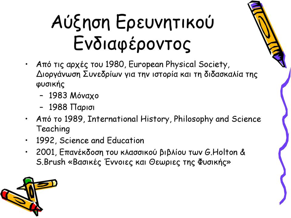 Από το 1989, International History, Philosophy and Science Teaching 1992, Science and