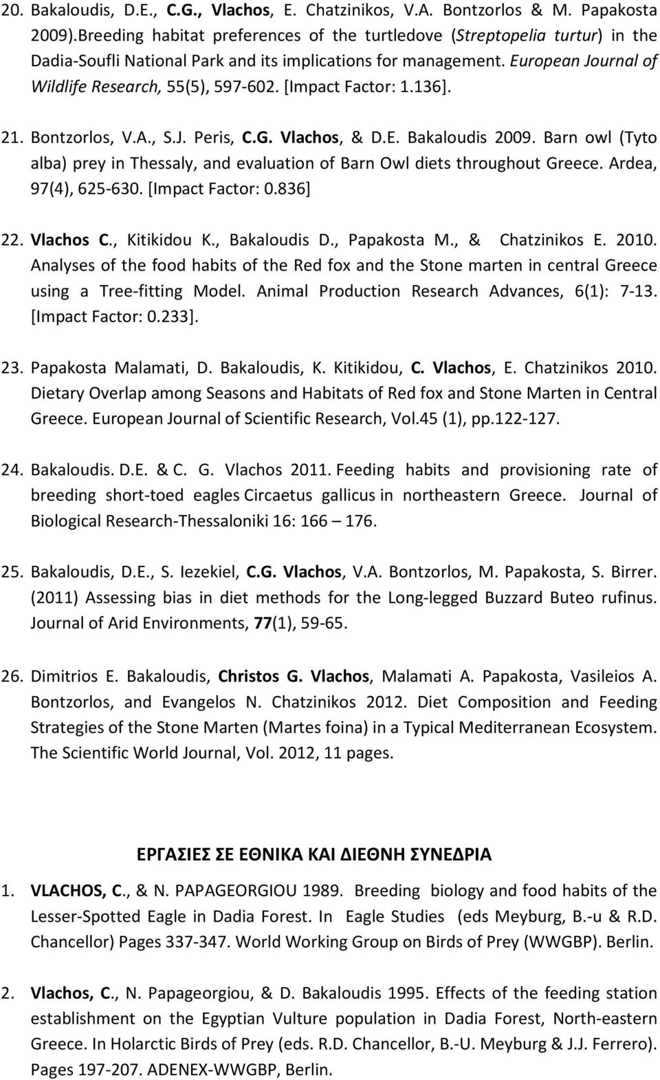 [Impact Factor: 1.136]. 21. Bontzorlos, V.A., S.J. Peris, C.G. Vlachos, & D.E. Bakaloudis 2009. Barn owl (Tyto alba) prey in Thessaly, and evaluation of Barn Owl diets throughout Greece.