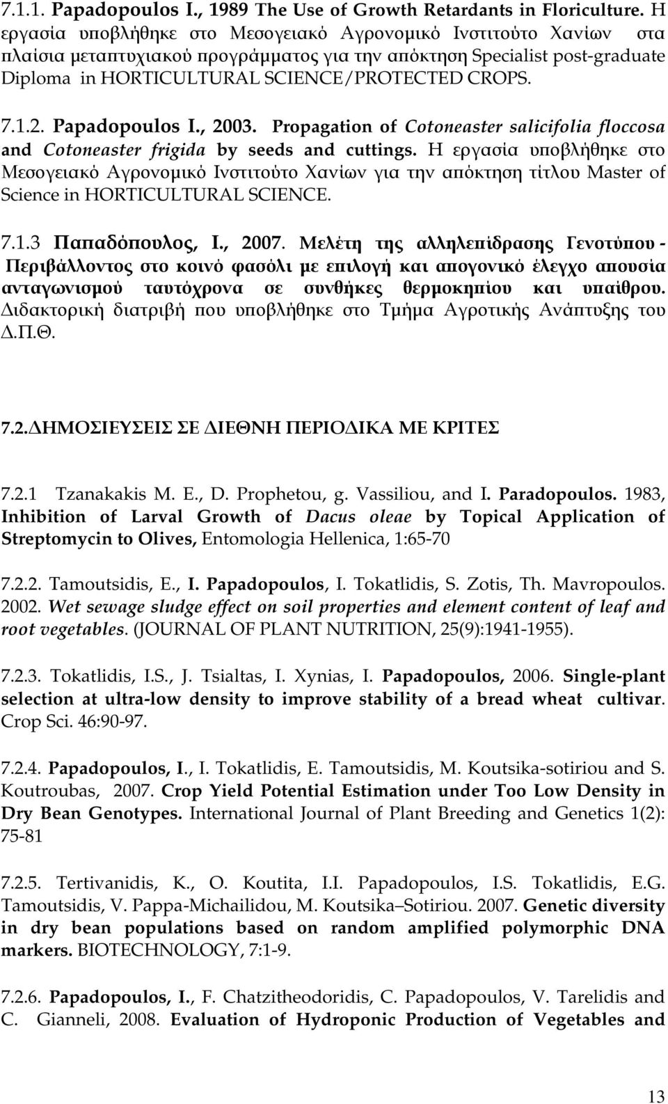 Papadopoulos I., 2003. Propagation of Cotoneaster salicifolia floccosa and Cotoneaster frigida by seeds and cuttings.