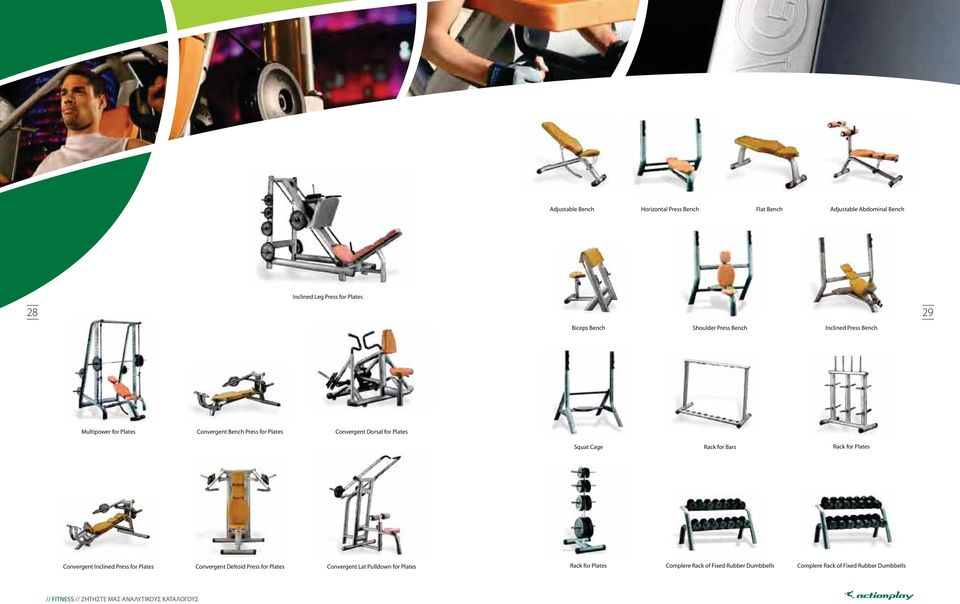 for Bars Rack for Plates Convergent Inclined Press for Plates Convergent Deltoid Press for Plates Convergent Lat Pulldown for Plates