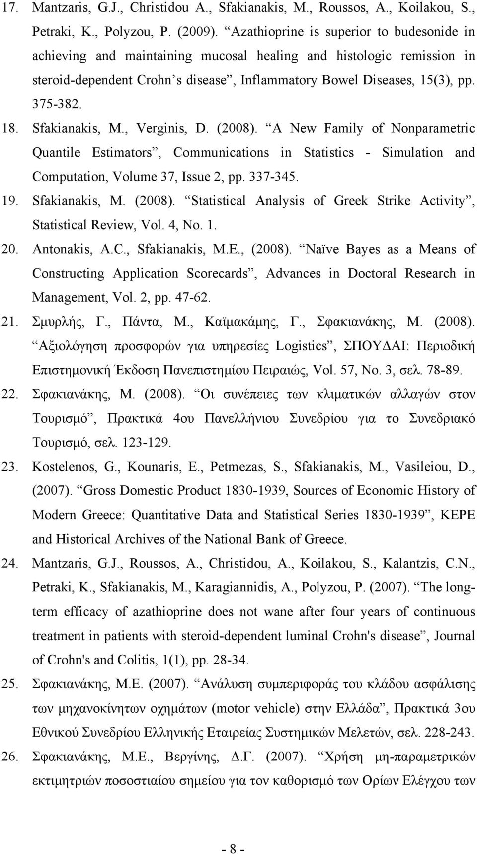 Sfakianakis, M., Verginis, D. (2008). A New Family of Nonparametric Quantile Estimators, Communications in Statistics - Simulation and Computation, Volume 37, Issue 2, pp. 337-345. 19. Sfakianakis, M.