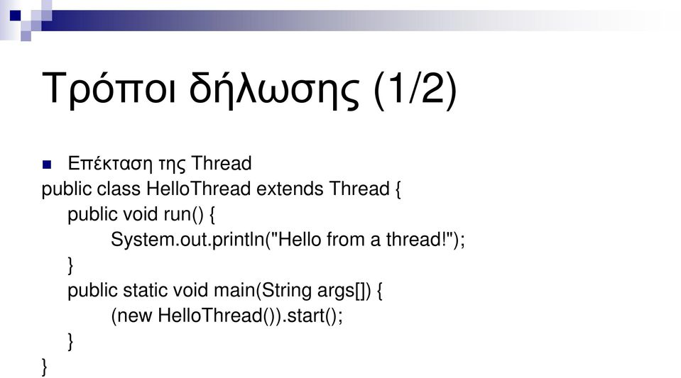 "System.out.println(""Hello from a thread!"