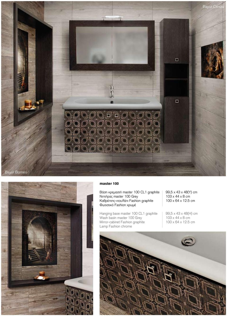 graphite Wash basin master 100 Grey Mirror-cabinet Fashion graphite Lamp Fashion chrome 99,5 χ