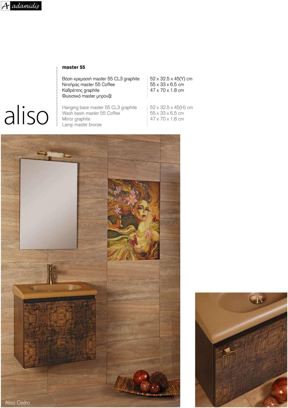 basin master 55 Coffee Mirror graphite Lamp master bronze 52 χ 32.