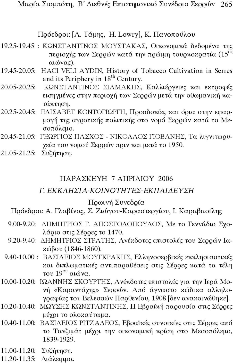 05: HACI VELI AYDIN, History of Tobacco Cultivation in Serres and its Periphery in 18 th Century. 20.05-20.