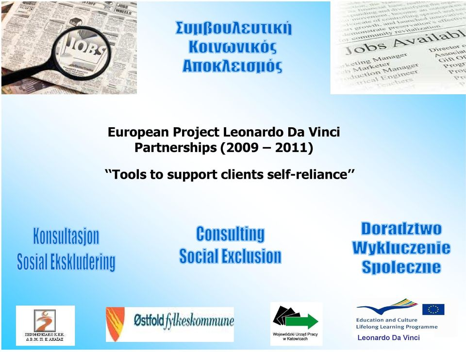 2011) Tools to support