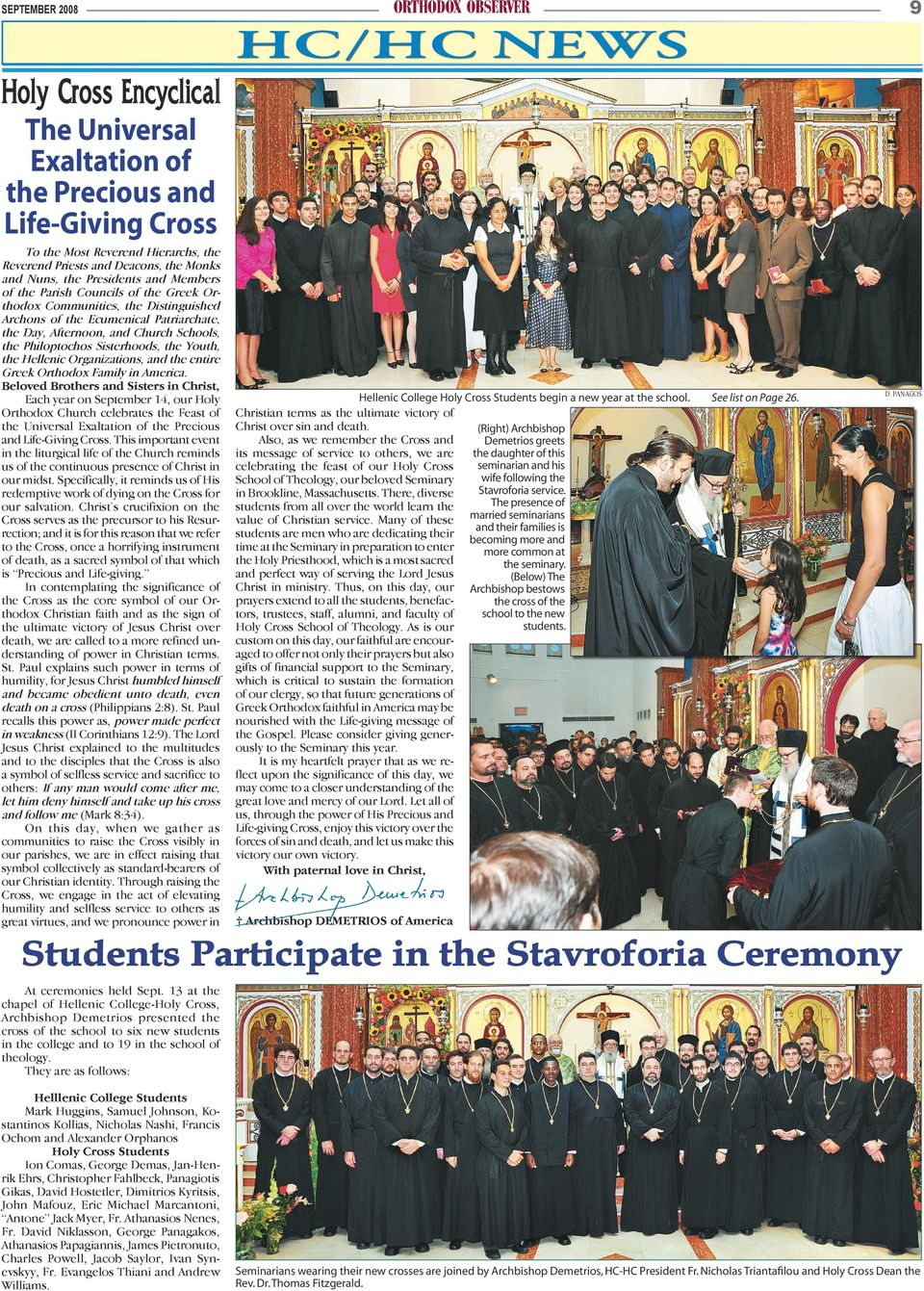 Sisterhoods, the Youth, the Hellenic Organizations, and the entire Greek Orthodox Family in America.