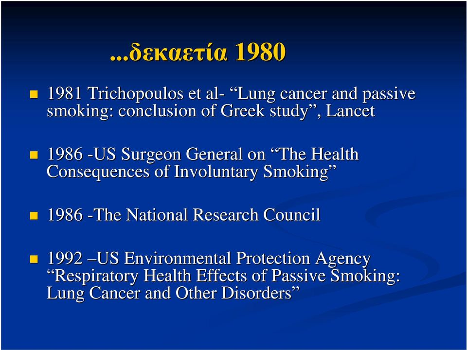 Consequences of Involuntary Smoking 1986 -The National Research Council 1992 US