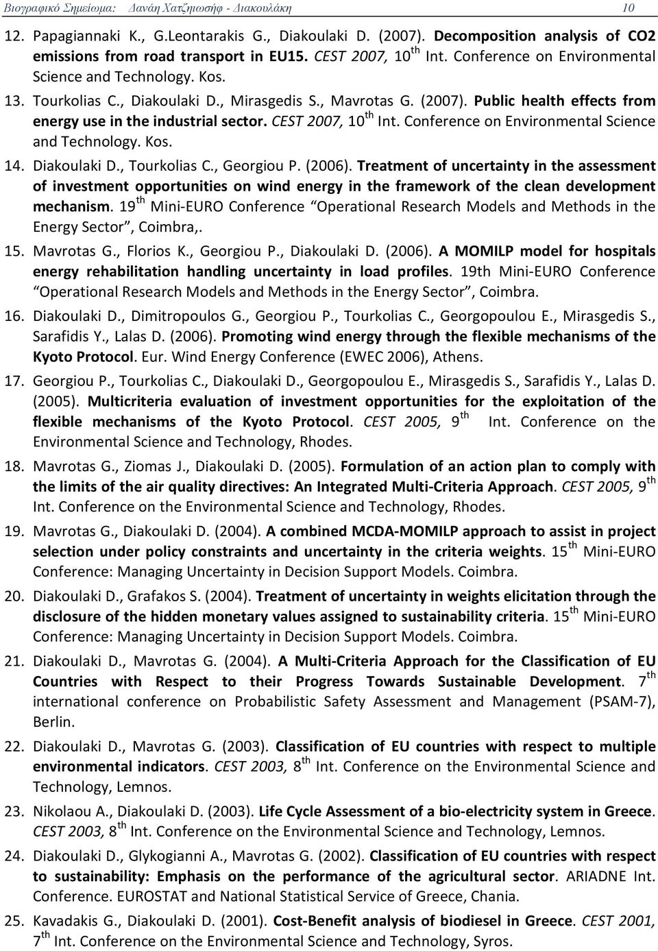 Public health effects from energy use in the industrial sector. CEST 2007, 10 th Ιnt. Conference on Environmental Science and Technology. Kos. 14. Diakoulaki D., Tourkolias C., Georgiou P. (2006).
