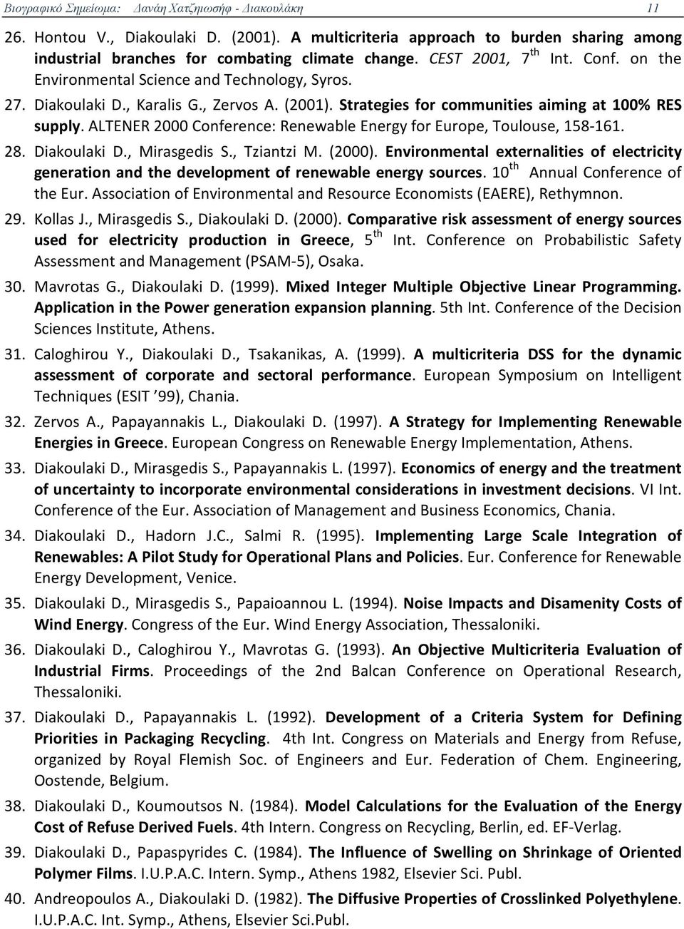 ALTENER 2000 Conference: Renewable Energy for Europe, Toulouse, 158-161. 28. Diakoulaki D., Mirasgedis S., Tziantzi M. (2000).