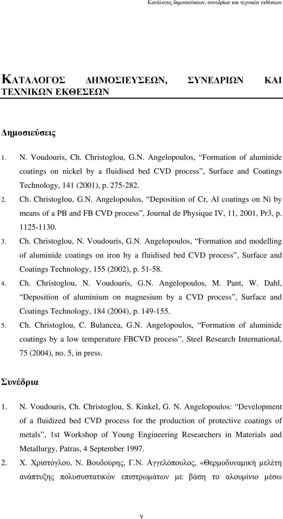 1125-1130. 3. Ch. Christoglou, N. Voudouris, G.N. Angelopoulos, Formation and modelling of aluminide coatings on iron by a fluidised bed CVD process, Surface and Coatings Technology, 155 (2002), p.