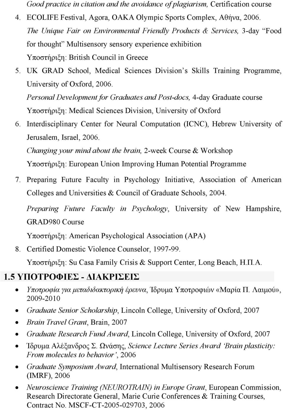 UK GRAD School, Medical Sciences Division s Skills Training Programme, University of Oxford, 2006.