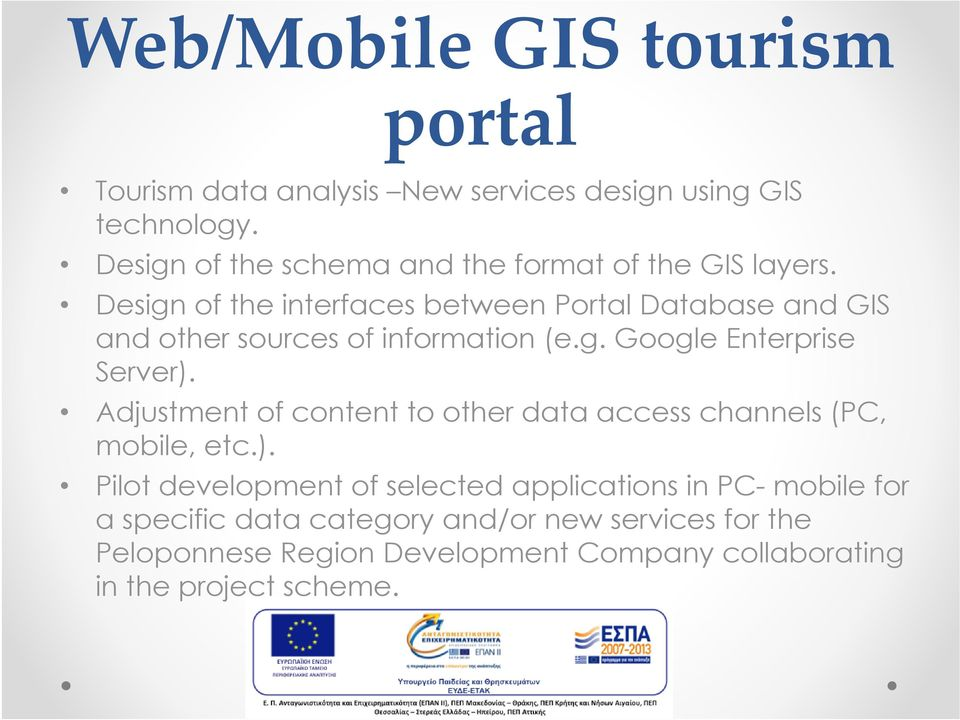Design of the interfaces between Portal Database and GIS and other sources of information (e.g. Google Enterprise Server).