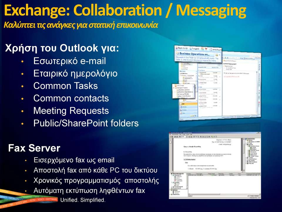 Meeting Requests Public/SharePoint folders Fax Server Δηζεξρόκελν fax ωο email Απνζηνιή