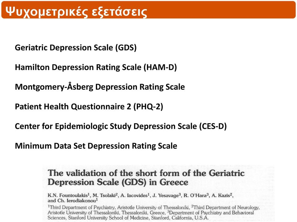 Scale Patient Health Questionnaire 2 (PHQ-2) Center for