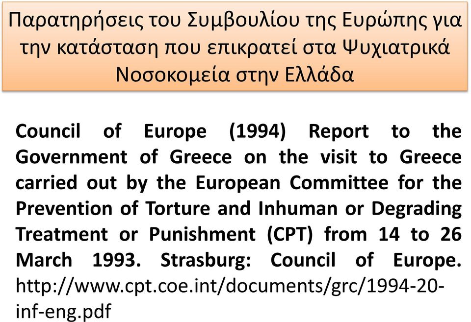 the European Committee for the Prevention of Torture and Inhuman or Degrading Treatment or Punishment (CPT)