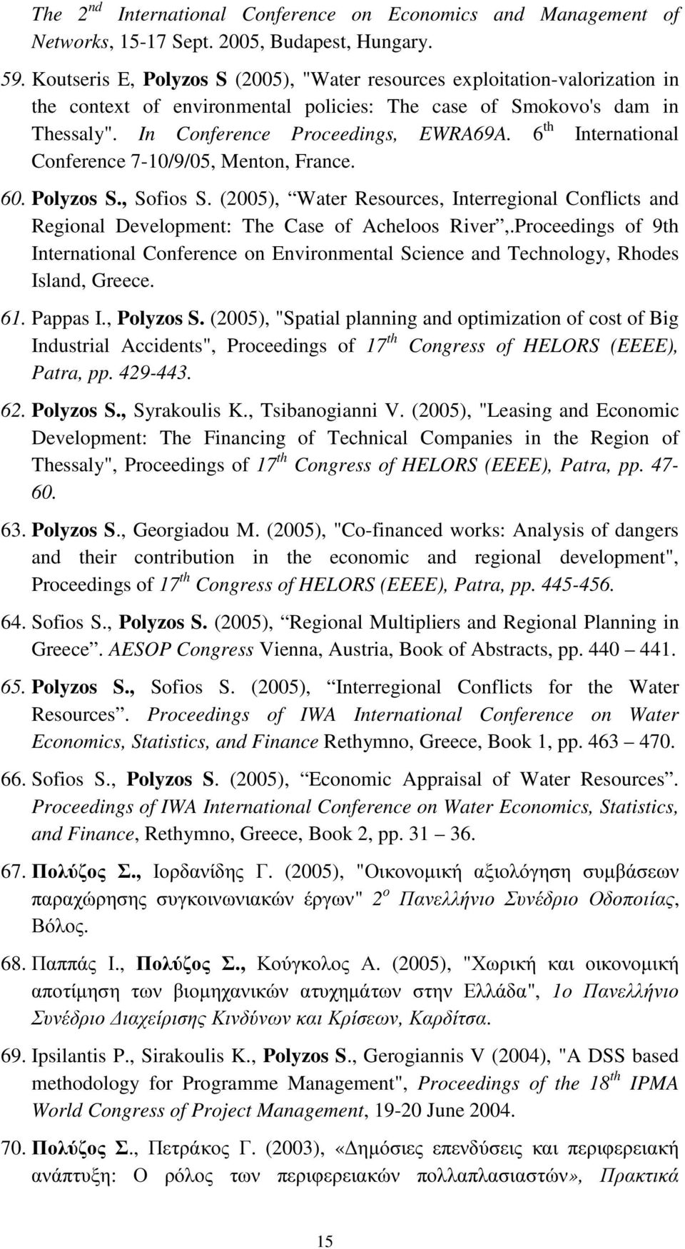 6 th International Conference 7-10/9/05, Menton, France. 60. Polyzos S., Sofios S. (2005), Water Resources, Interregional Conflicts and Regional Development: The Case of Acheloos River,.
