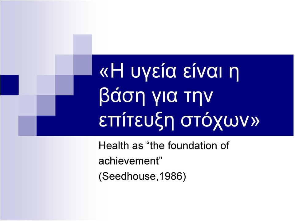 Health as the foundation