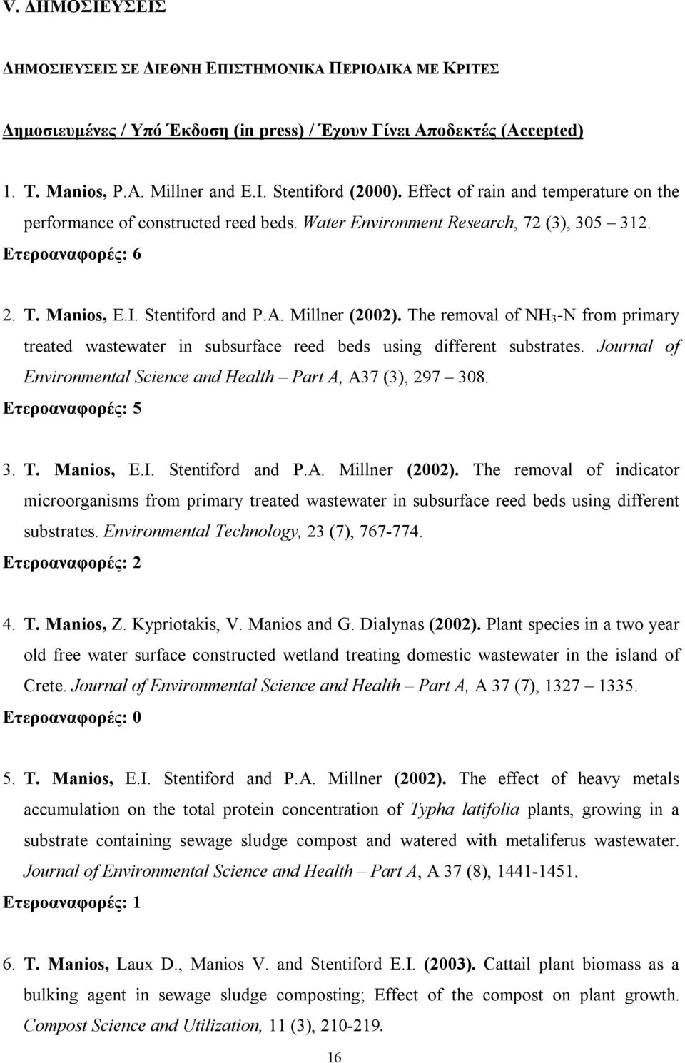 The removal of NH 3 -N from primary treated wastewater in subsurface reed beds using different substrates. Journal of Environmental Science and Health Part A, A37 (3), 297 308. Ετεροαναφορές: 5 3. T.