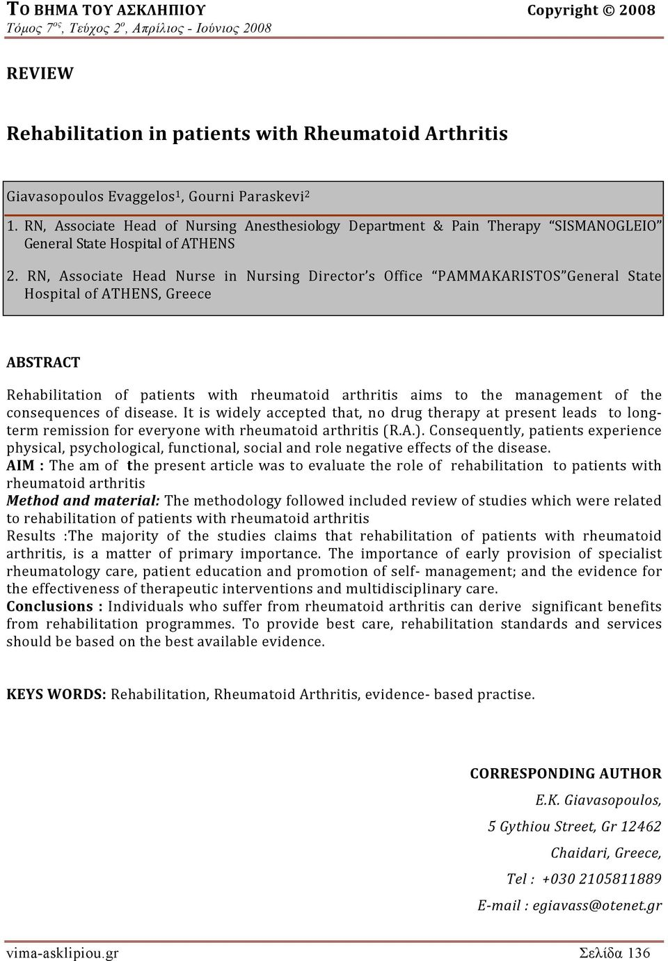 RN, Associate Head Nurse in Nursing Director s Office PAMMAKARISTOS General State Hospital of ATHENS, Greece ABSTRACT Rehabilitation of patients with rheumatoid arthritis aims to the management of