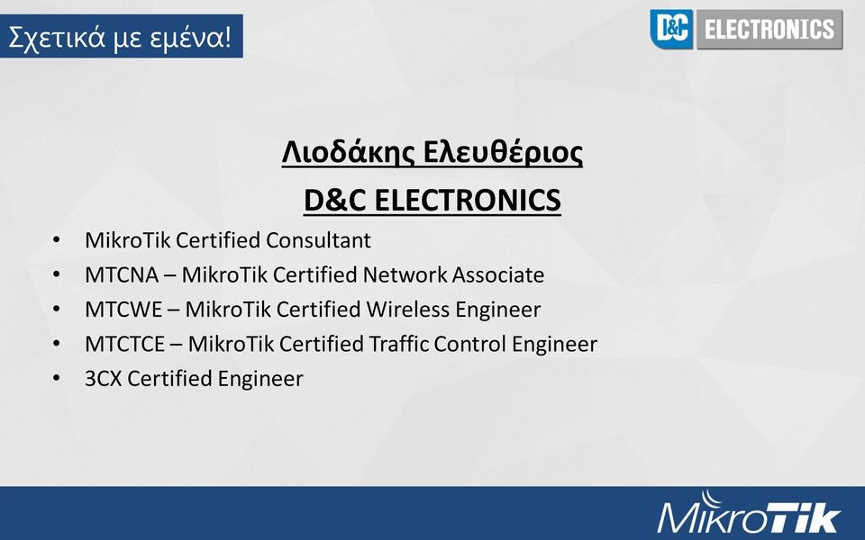 Consultant MTCNA MikroTik Certified Network Associate MTCWE