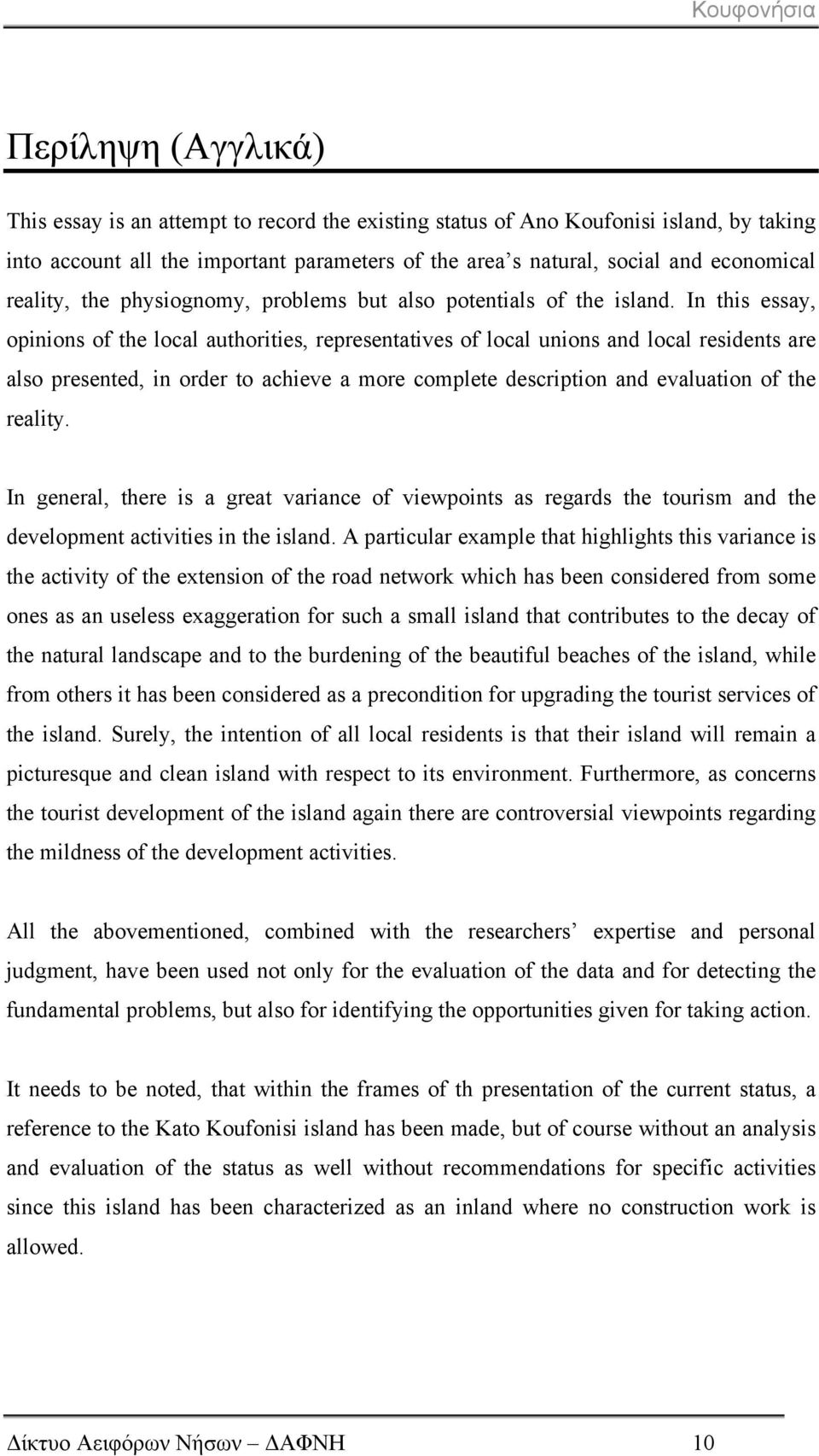 In this essay, opinions of the local authorities, representatives of local unions and local residents are also presented, in order to achieve a more complete description and evaluation of the reality.
