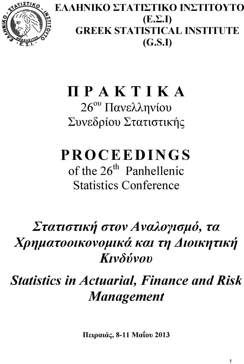 PROCEEDINGS of the 6 th Panhellenic Statistics Conference Στατιστική στον Αναλογισμό,