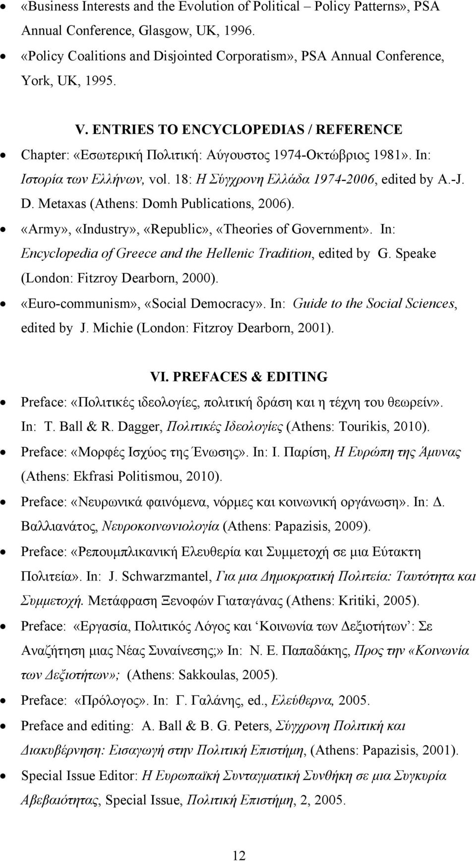 Metaxas (Athens: Domh Publications, 2006). «Army», «Industry», «Republic», «Theories of Government». In: Encyclopedia of Greece and the Hellenic Tradition, edited by G.