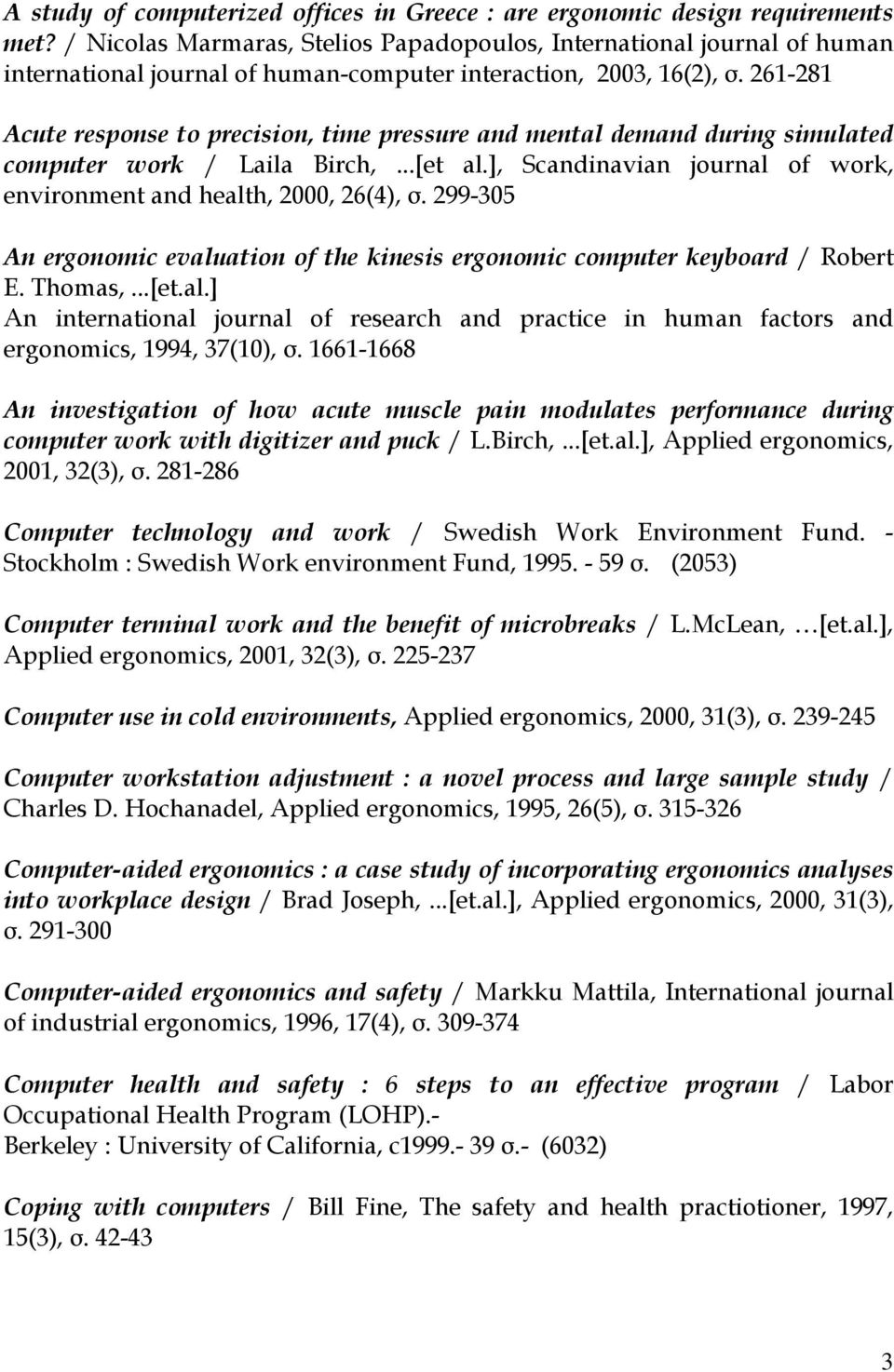 261-281 Acute response to precision, time pressure and mental demand during simulated computer work / Laila Birch,...[et al.], Scandinavian journal of work, environment and health, 2000, 26(4), σ.