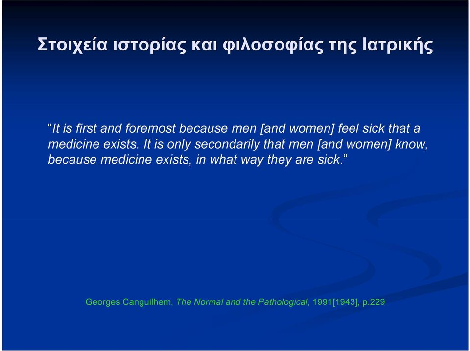 It is only secondarily that men [and women] know, because medicine exists,