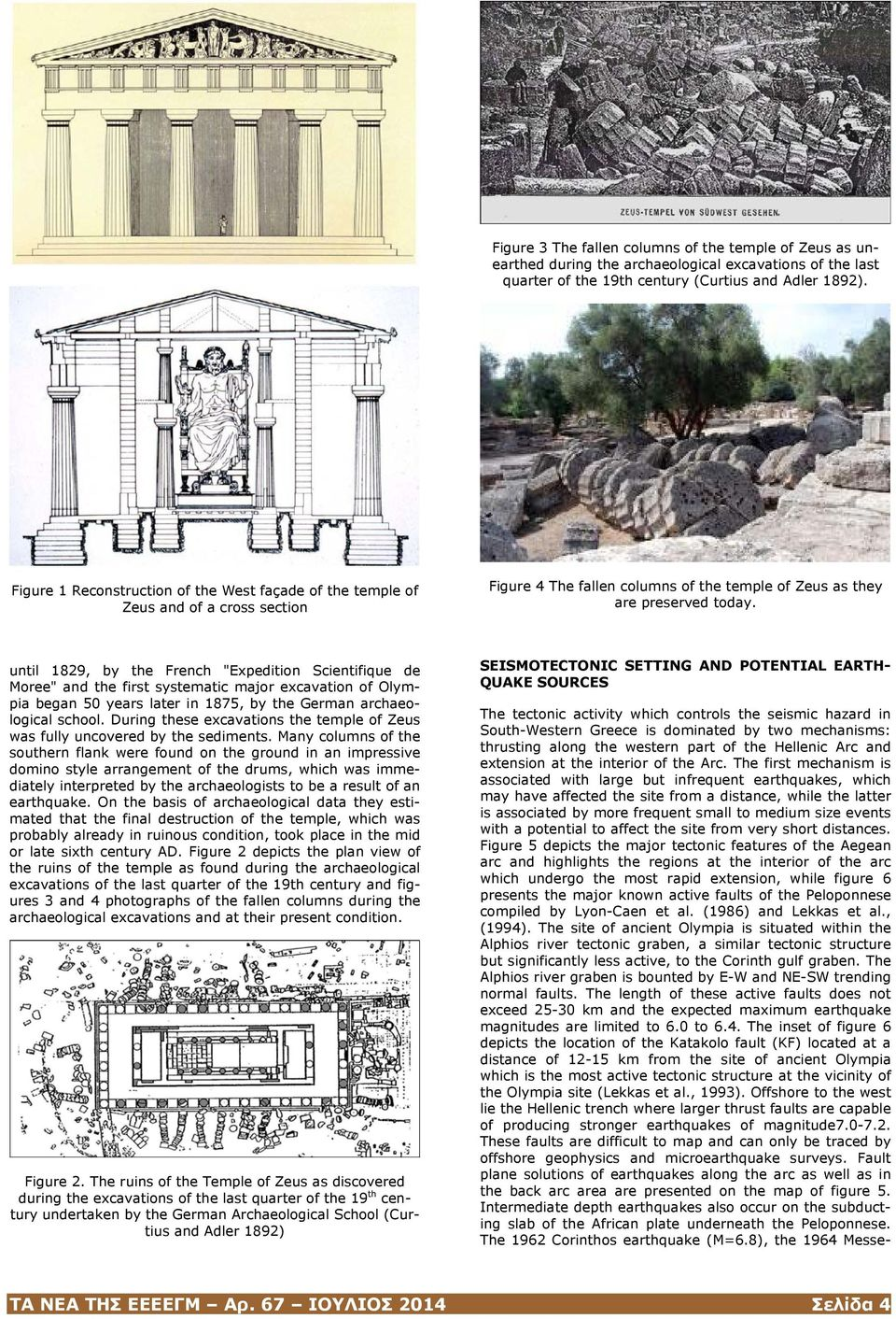 "until 1829, by the French ""Expedition Scientifique de Moree"" and the first systematic major excavation of Olympia began 50 years later in 1875, by the German archaeological school."